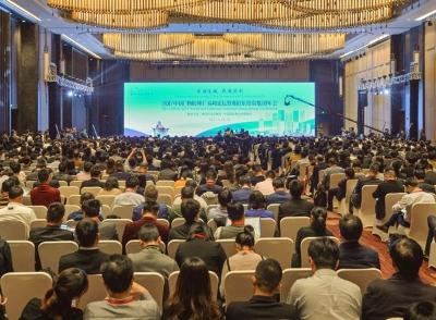 """2017年中国""""物联网+""""高峰论坛在无锡成功举办"""